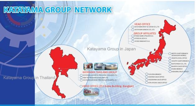 KATAYAMA MICRONICS PRECISION (THAILAND) LTD  - Company Profile